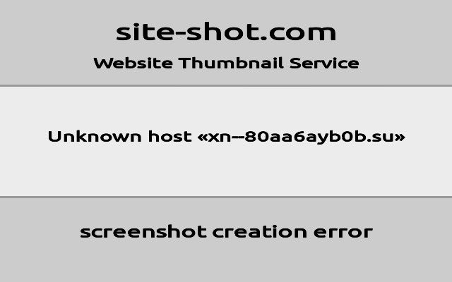 Официальный сайт http://альфа.su/