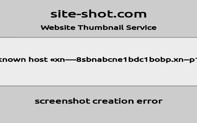 Официальный сайт http://инженер-система.рф/