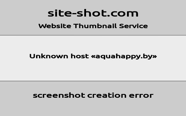 Официальный сайт http://aquahappy.by/