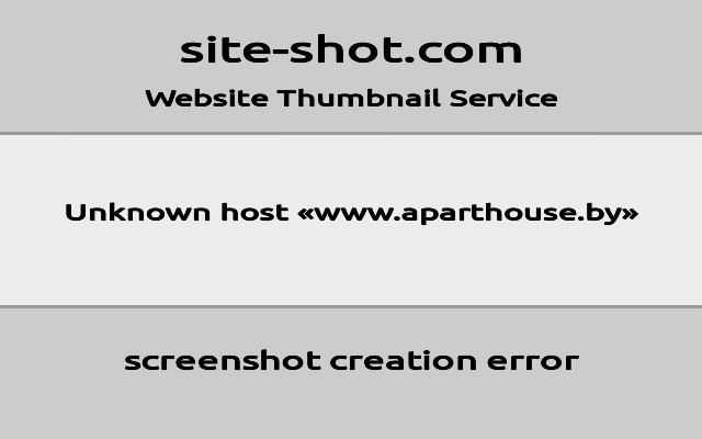Официальный сайт http://www.aparthouse.by/