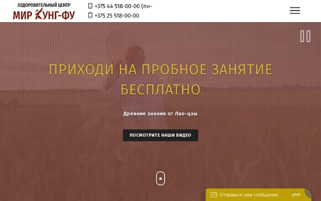 Официальный сайт http://www.hong-gia.by/