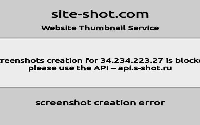 Официальный сайт http://www.volga-hotel.com/