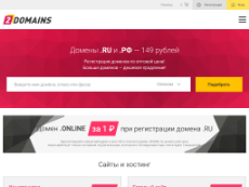 Скриншот для сайта 2domains.ru создается...