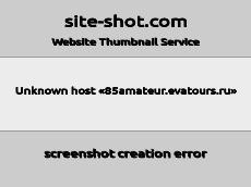 Скриншот для сайта 85amateur.evatours.ru создается...