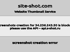 Скриншот для сайта aldoshop.ru создается...