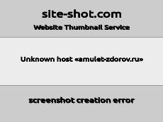 Скриншот для сайта amulet-zdorov.ru создается...