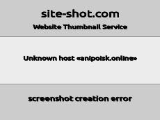 Скриншот для сайта anipoisk.online создается...