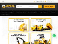 Скриншот для сайта april-gk.ru создается...