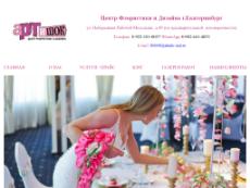 Скриншот для сайта art-i-shoc.ru создается...