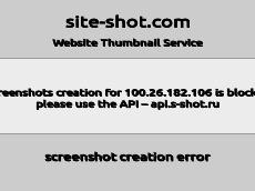Скриншот для сайта bizuch.ru создается...