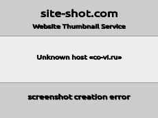 Скриншот для сайта co-vi.ru создается...