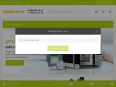 Скриншот для сайта comlark.ru создается...