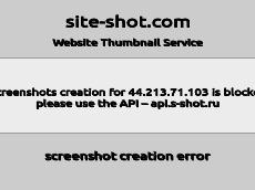 Скриншот для сайта cosm23.ru создается...