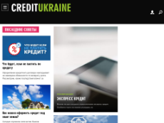 Скриншот для сайта credit-ukraine.info создается...