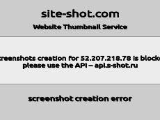 Скриншот для сайта cricovawine.ru создается...