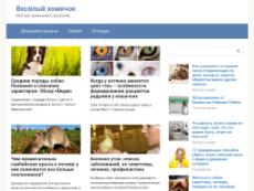 Скриншот для сайта detsad-stupenki.ru создается...