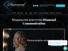 Скриншот для сайта diamondcommunication.ru создается...