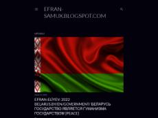 Скриншот для сайта efran-samux.blogspot.ug создается...