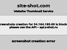 Скриншот для сайта electricshop.info создается...