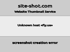 Скриншот для сайта fly.ua создается...