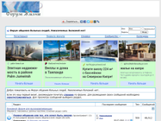 Скриншот для сайта forumjizni.ru создается...