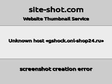 Скриншот для сайта gshock.onl-shop24.ru создается...