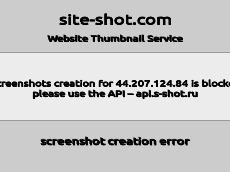 Скриншот для сайта gusin.win создается...
