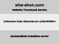 Скриншот для сайта Btcmen создается...