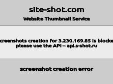 Скриншот для сайта Armchange создается...