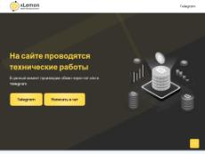 Скриншот для сайта Xlemon создается...