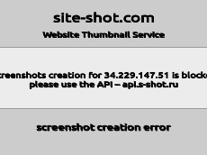 Скриншот для сайта idei.net-ads.ru создается...