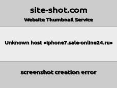 Скриншот для сайта iphone7.sale-online24.ru создается...