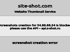 Скриншот для сайта just-ice.info создается...