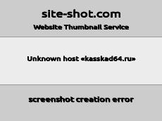 Скриншот для сайта kasskad64.ru создается...