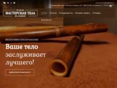 Скриншот для сайта kontorki.ru создается...