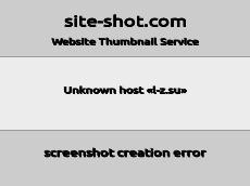 Скриншот для сайта l-z.su создается...