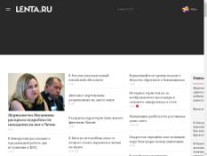 Скриншот для сайта lenta.ru создается...