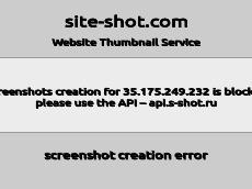 Скриншот для сайта lotros.ru создается...