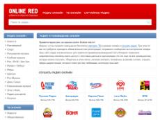 Скриншот для сайта online-red.tv создается...