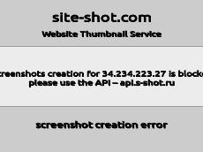 Скриншот для сайта orenintertrade.ru создается...