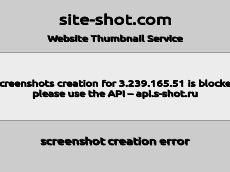 Скриншот для сайта passagemag.by создается...