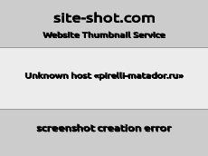 Скриншот для сайта pirelli-matador.ru создается...