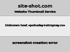 Скриншот для сайта pohudey-i-stroyney.ru создается...