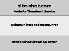 Скриншот для сайта pokajitop.info создается...