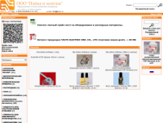 Скриншот для сайта pripoi.ru создается...