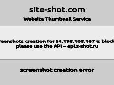 Скриншот для сайта profmedimport.ru создается...