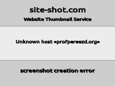 Скриншот для сайта profpereezd.org создается...