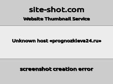 Скриншот для сайта prognozkleva24.ru создается...