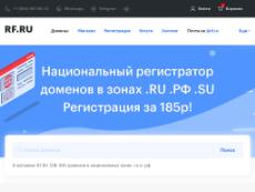 Скриншот для сайта rf.ru создается...