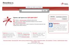 Скриншот для сайта rmonline.ru создается...